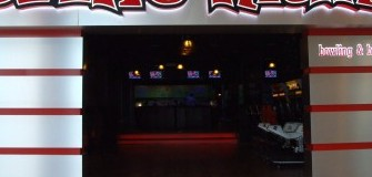 Strike Mania - bowling in Pitesti