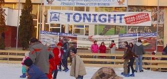 Patinoar Bistrita - patinaj in Bistrita